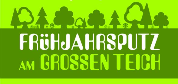 flyerfp2011_banner